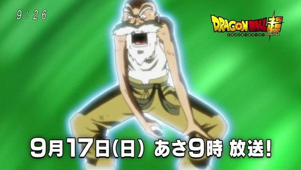 「ドラゴンボール超」106話 (46)