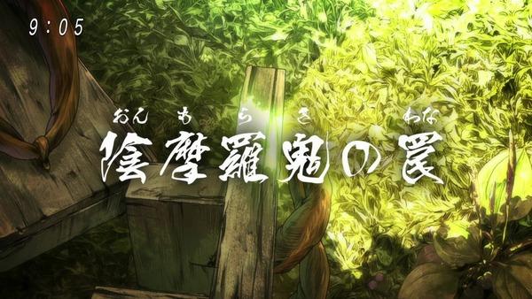 「ゲゲゲの鬼太郎」6期 80話感想 (2)
