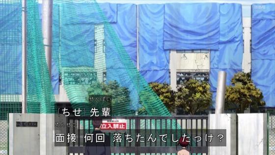 「SSSS.DYNAZENON ダイナゼノン」12話 最終回感想 (67)