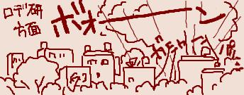 ログ・ホライズン 第2シリーズ (1)