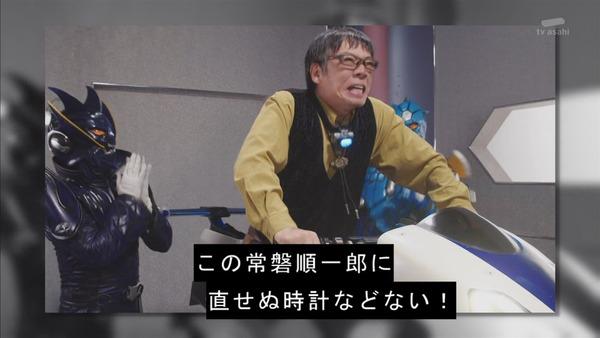 「仮面ライダージオウ」39感想  (59)