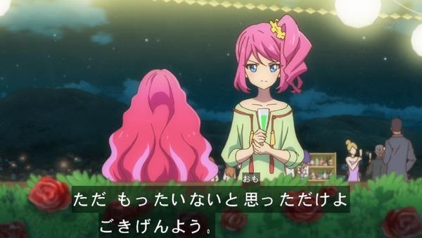 「アイカツスターズ!」第78話 (59)