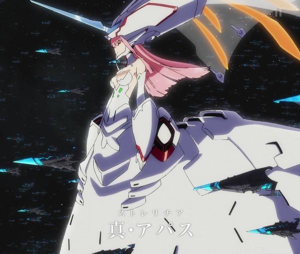 「ダーリン・イン・ザ・フランキス」23話感想  (1)