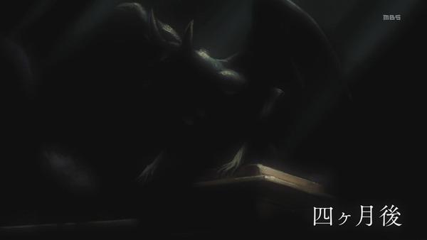 終わりのセラフ 名古屋決戦編 (51)