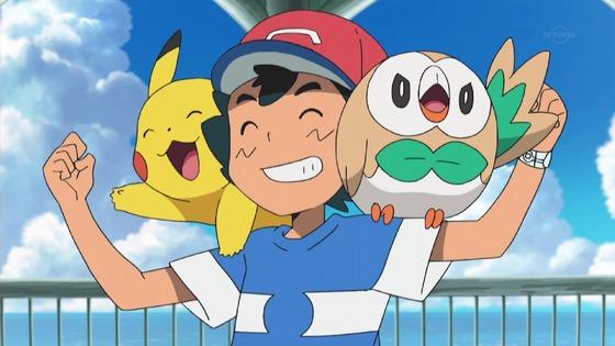 「ポケットモンスター サン&ムーン」 (20)