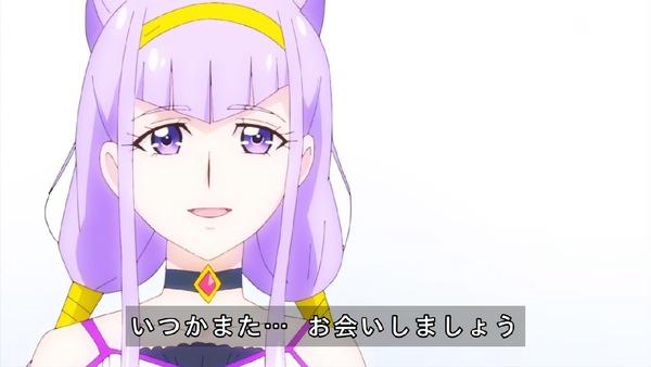 「HUGっと!プリキュア」37話感想  (105)