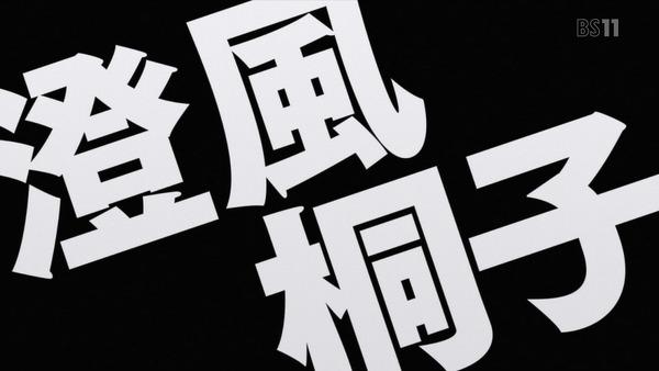 「オカルティック・ナイン」 (45)