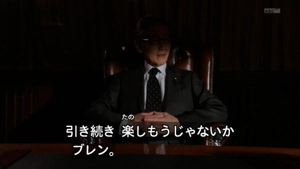 仮面ライダードライブ (63)