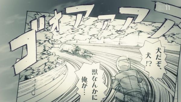 「アホガール」10話 (21)