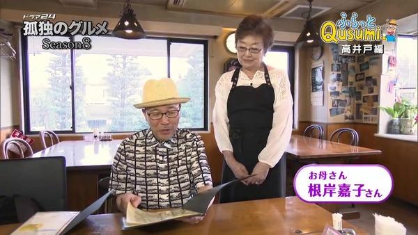 「孤独のグルメ  Season8」2話感想 (156)