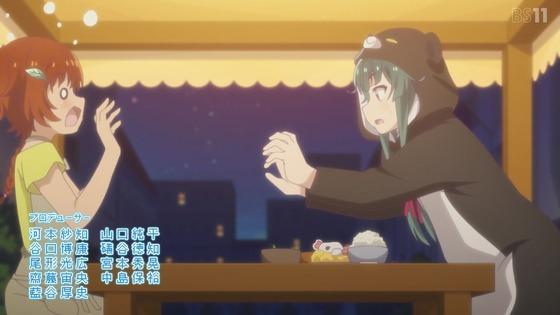 「くまクマ熊ベアー」12話感想(最終回)画像 (4)