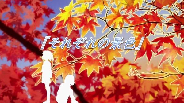 「ヤマノススメ サードシーズン」(3期)9話感想 (3)