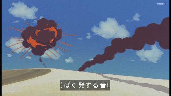 「未来少年コナン」第23話感想 画像 (35)