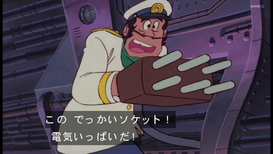 「未来少年コナン」第25話感想(実況まとめ)画像  (35)
