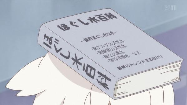 「上野さんは不器用」7話感想  (85)