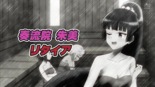 「ダンベル何キロ持てる?」5話感想 (80)