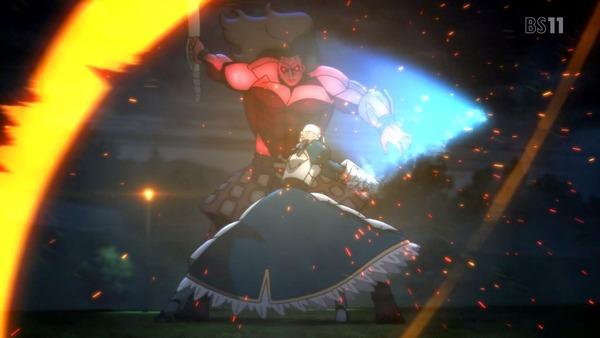 Fate (9)