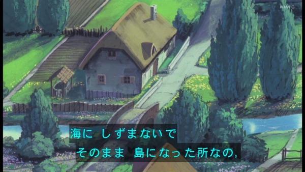 「未来少年コナン」第1話感想 画像 (102)