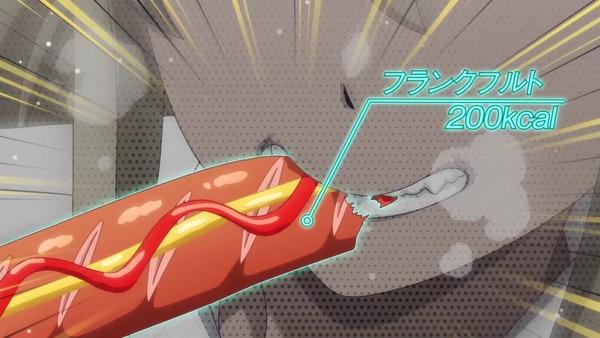 「ダンベル何キロ持てる?」1話感想 (2)