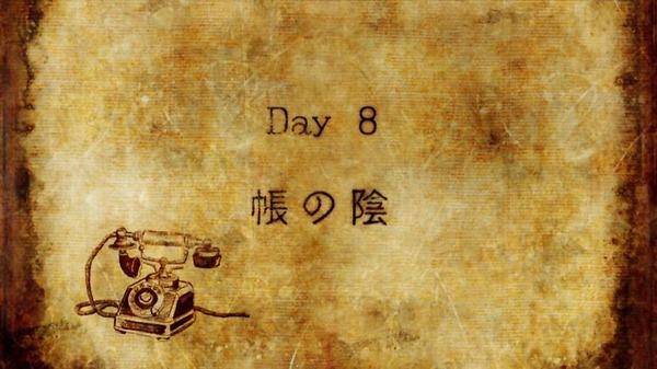 「91Days」 (2)