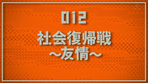 「モブサイコ100Ⅱ」2期 11話感想 (165)