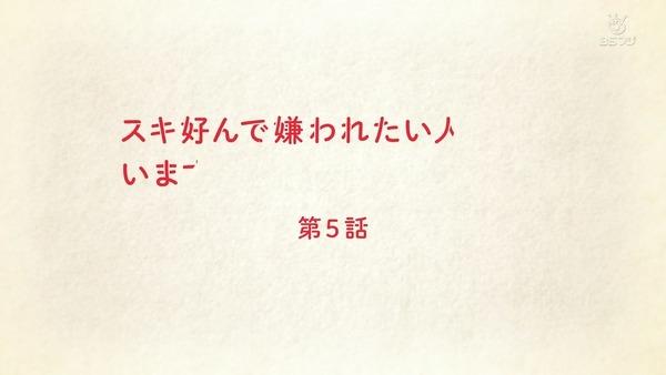 「ひそねとまそたん」5話感想 (10)