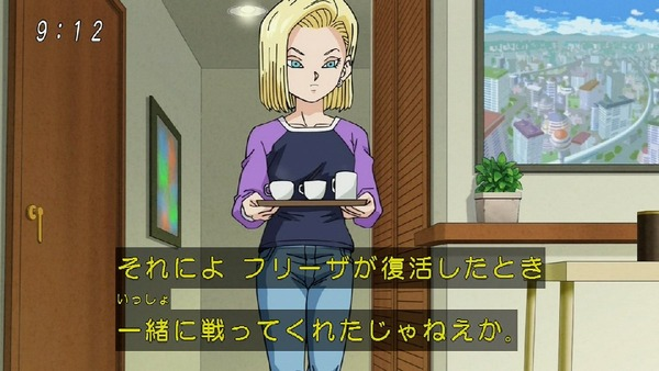 「ドラゴンボール超」 (26)