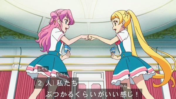「アイカツフレンズ!」18話感想 (92)