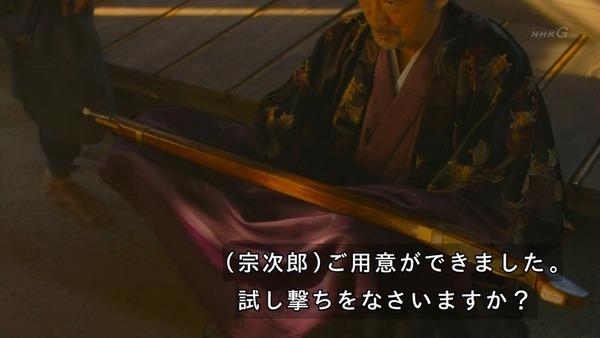 「麒麟がくる」第1話感想 画像  (17)