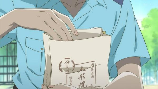 「さらざんまい」第6話感想 (29)