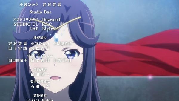 「少女☆歌劇 レヴュースタァライト」12話(最終回)感想 (107)