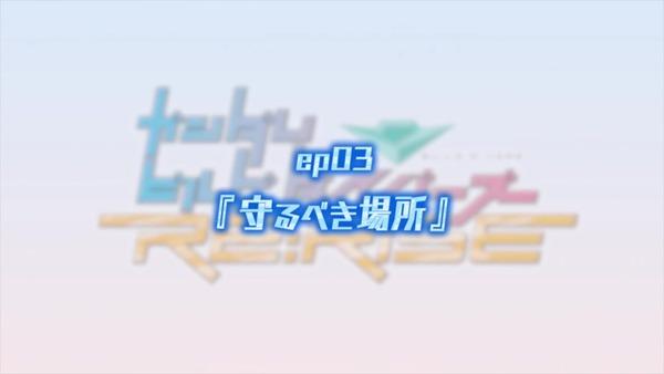 「ガンダムビルドダイバーズReRISE」3話感想 (14)