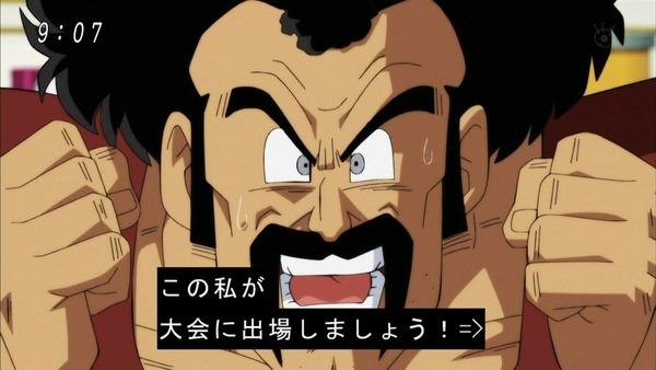 「ドラゴンボール超」92話 (7)