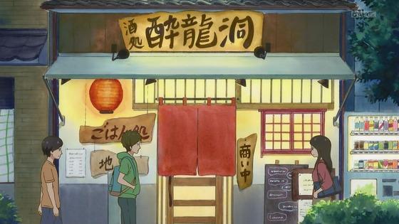 「小林さんちのメイドラゴンS」2期 11話感想 (15)
