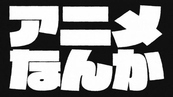 「キルラキル」第3話感想  (97)