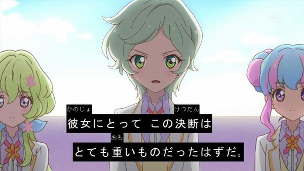 「アイカツスターズ!」第90話 (16)