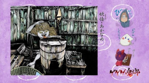「ゲゲゲの鬼太郎」6期 23話感想 (13)