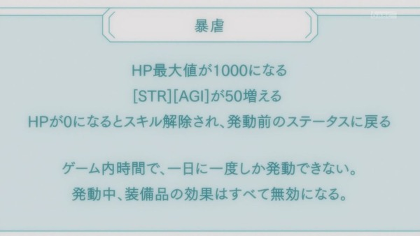 「防振り」8話感想 画像 (48)
