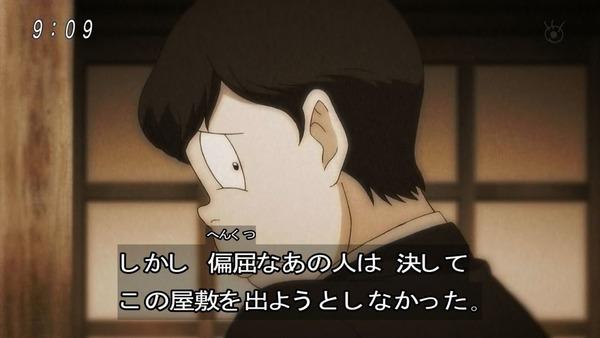 「ゲゲゲの鬼太郎」6期 45話感想 (7)