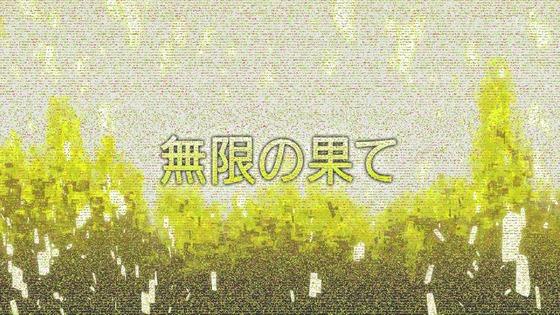 「SAO アリシゼーション」3期 第14話感想 (10)