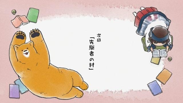 「くまみこ」5話感想 (60)