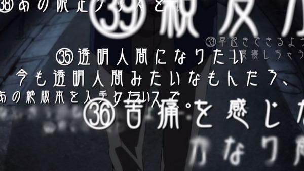 「十二大戦」12話(最終回) (89)