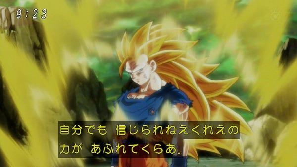 「ドラゴンボール超」113話 (34)