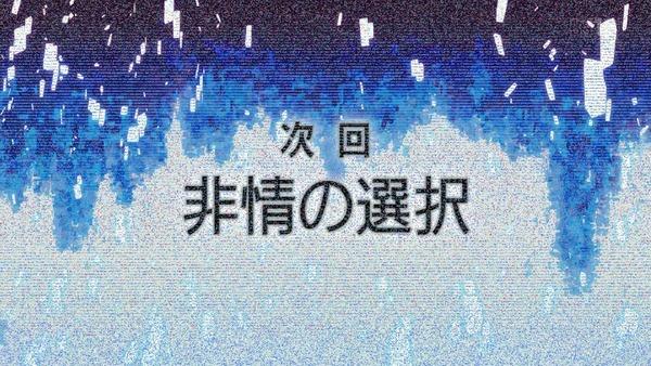 「SAO アリシゼーション」2期 10話感想 画像