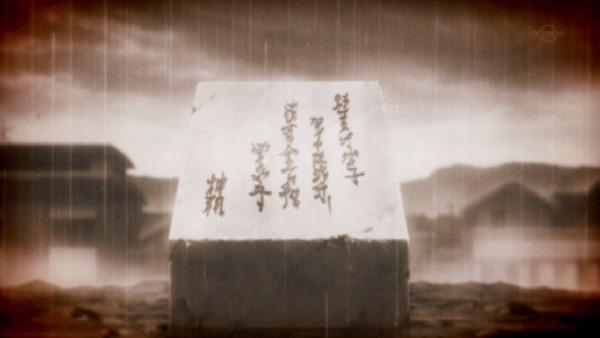 「銀魂」 (8)