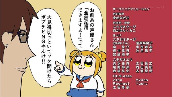 「ポプテピピック」TVスペシャル感想 (42)