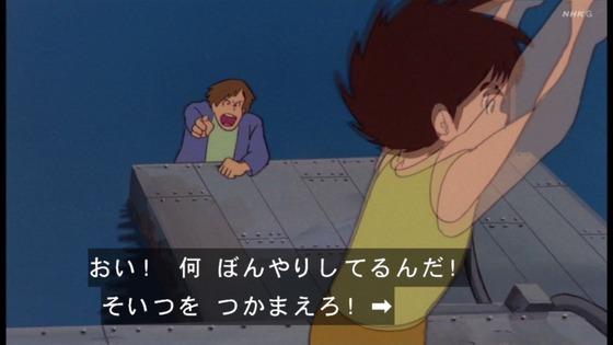 「未来少年コナン」第9話感想 (94)