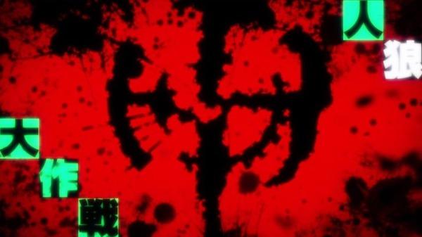 「血界戦線 & BEYOND」2期 4話 (36)