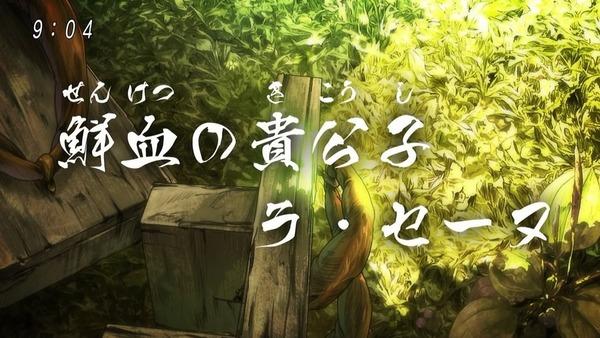 「ゲゲゲの鬼太郎」6期 57話感想 (3)