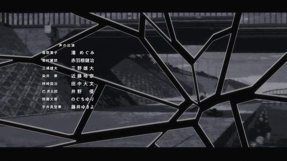 「ワールドトリガー」2期 5話感想 (230)